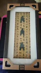 Neu Home Zen Collection Chinese Abstract Coin on bamboo, black shadow box frame