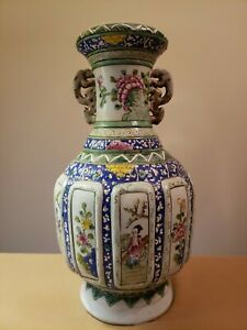 19th century Chinese antique vase with seal $196.00
