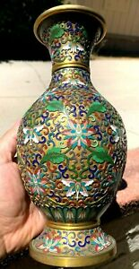 Chinese Antique Vintage Brass Cloisonne Enamel Vase $85.00