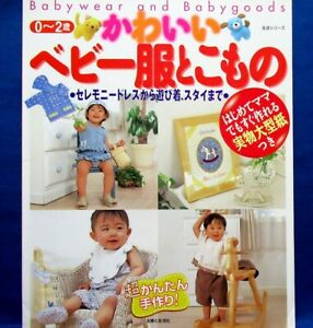 Cute Baby Wear and Baby Goods Japanese Sewing Clothes Pattern Book $11.94