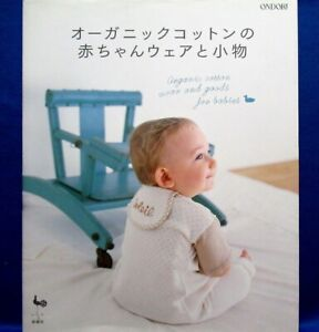 Organic Cotton Baby#x27;s Wear amp; Goods Japanese Sewing Craft Pattern Book $10.44