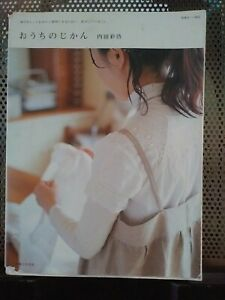Asian sewing sewing book apron making purses amp; household $3.94