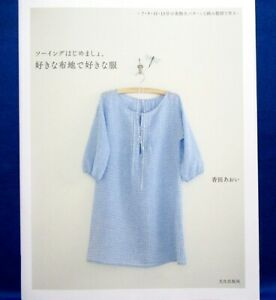 Your Favorite Clothes with Your Favorite Cloth Japanese Sewing Pattern Book $18.34