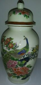 Satsuma Small Ginger Jar remake 1980s