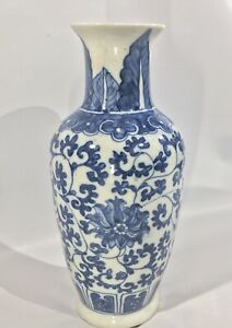 Late Ming Dynasty Chinese Blue and White Porcelain Vase $949.95