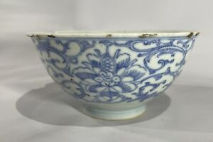 Antique Ming Dynasty Wanli Period Blue and White Bowl $104.98