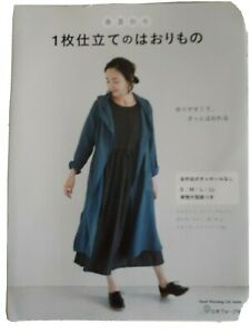 Japanese sewing pattern book women#x27;s coats and jackets Heart Warming Life Series $25.00