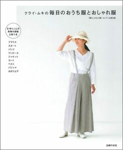 Muki Kurai#x27;s Daily Home Clothes amp; Fashionable Clothes Japanese Sewing Book New $30.53