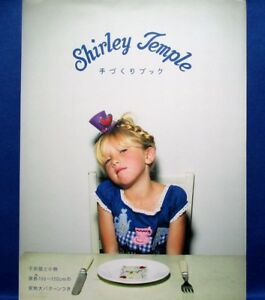 Handmade Children#x27;s Clothes Shirley Temple Japanese Sewing Pattern Book $14.19