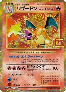 Charizard 001 025 S8a P Pokemon Card Japanese 25th ANNIVERSARY COLLECTION $149.98