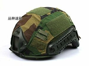 Jungle Camouflage Color Tactical Airsoft Gear Combat Ops-Core Fast Helmet Cover