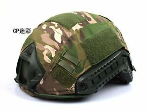 CP Camouflage Color Tactical Airsoft Gear Combat Ops-Core Fast Helmet Cover