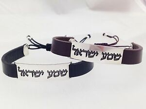 Black Brown Leather Bracelet Shema Israel Jewish Bless Men Women Silver Jewelry