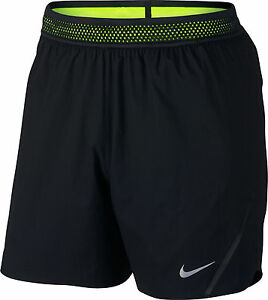NWT Men's Nike Aeroswift 5