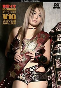 Io Shirai DVD Stardom World 2nd time V10 2015-2017 Professional Female Wrestling