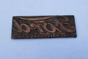 1910-1918 FORD THE UNIVERSAL CAR BRONZE EMBLEM STAMP ANTIQUE MUSEUM QUALITY