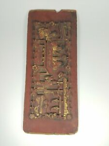 Antique chinese wood carving 19th Century $119.00