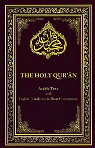 Holy Quran English Translation And Short Commentary