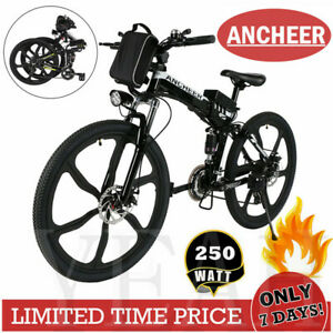 Ancheer 26'' EBike Electric Bike Mountain Bicycle City Cycling 21 Speed 250W LOT