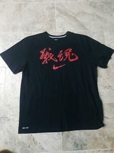 UFC Jon Jones Bones Light Heavyweight Champion Nike Dri Fit Shirt Men's 2XL RARE $200.00