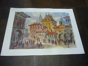 Limited edition by A Krasnyansky signed and numbered.on high quality paper $49.00
