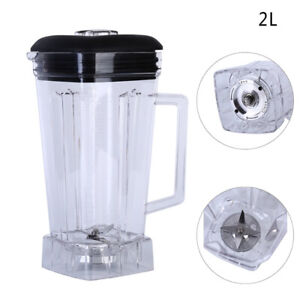 2L Square Container Jar Jug Pitcher Cup bottom commercial spare parts K^