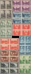 US #756 765 set NGAI blocks of 4
