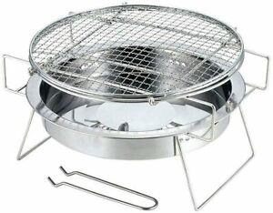 Stainless Steel Charcoal Grill Barbecue Portable BBQ - Folding BBQ Kabab Grill