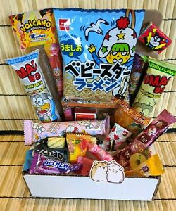 20 Piece Snack Candy Gift Box Japanese Dagashi Treat Tester Sample Lot US SELLER $9.95