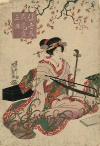 1750s. Beautiful women playing a three string guiter. Japanese Title: Ukiyo Biji