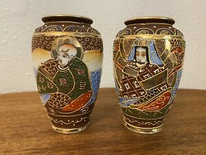 Pair Of Vintage Japanese Made Vase Gold Castle Satsuma Oriental Design Small