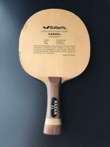 Super rare Kazan Butterfly FL black butterfly Table Tennis Racket $412.79