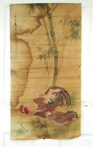 China antique paintings of Rooster and hen 画 $60.00