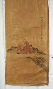 China Antique paintings of Lohan 画 $60.00