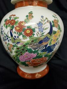 Vintage Satsuma Ginger Jar Vase Urn Made In Japan Peacock beautiful detail