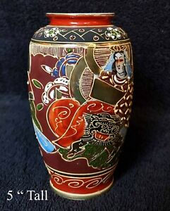 Vintage Japanese Satsuma Vase 5 Inches tall