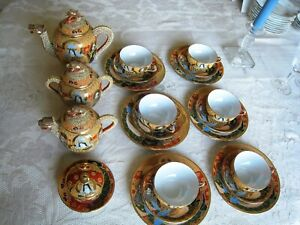 VINTAGE JAPANESE SATSUMA TEA SET 26 PCS DRAGONWHITE YELLOW MORIAGEPORCELAIN
