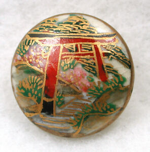 Vintage Satsuma Button Pretty Japanese Torri Image with Gold Accents 5 8