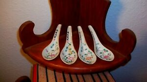 4 FOUR Antique Chinese Porcelain Spoons Qing Dynasty Republic Signed Makers Mark $65.00