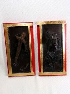 SET OF VINTAGE MYSTICAL FANTASY DUNGEONS & DRAGONS WAX MOLDS WALL ART