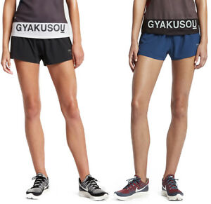 Nike Lab Gyakusou Dri-FIT Racer Women's Running Shorts