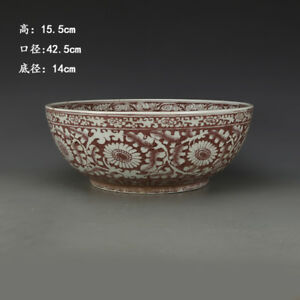 Chinese Old Underglaze Red Flowers Pattern Big Porcelain Bowl