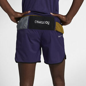 Mens Nike Gyakusou Undercover Lab Short XL NWT Running Gym Fitness Rare Work Out