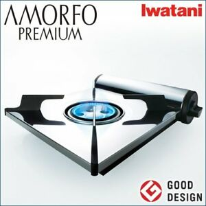IWATANI Portable Cooking Stove Amorfo Premium Gas stove Outdoor camp Japan