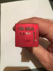 ONE Charge or Shot Bar for MEC Shotshell Press As Pictured Marked 12 GA. 500