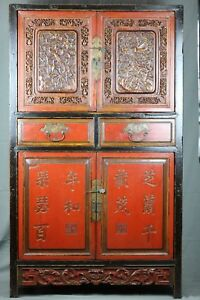 A Chinese Antique Detail Carving  Swallow Bird  Poem Wedding Cabinet