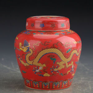 Nice Chinese Ming Red Glaze Porcelain Temple Jar