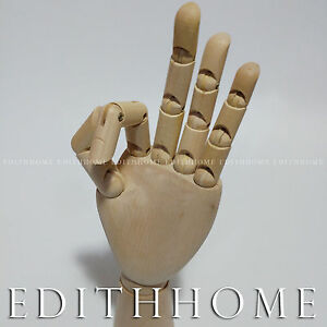 Wooden Hand Joints Artist's Model Figure for Sketch Drawing Painting