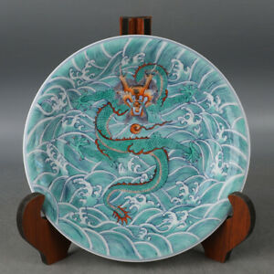 Nice Unique Chinese Ming Dynasty Xuan De Dou Polychrome Porcelain Dragon Plate