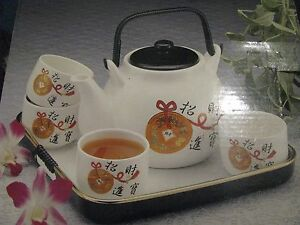 Chinese Style Tea Service Set amp; Tray 196 x 444